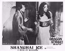 "Chen Lee Carla Romanelli ""Shanghai Joe"" Vintage Movie Still"