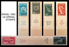 ISRAEL 1950 FIRST AIRMAIL SET, FULL TABS, XF, MNH, LOW BIDDING START