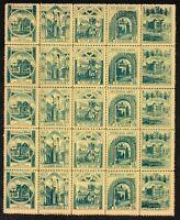 1890s/1900s Church Of Scotland Labels UM Scottish Abbeys Sheet Of 5 Strips Of 5
