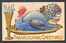 Vintage Glittery Thanksgiving Greetings Postcard