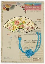 Traditional Korean reader Metal Bookmark - peony fan