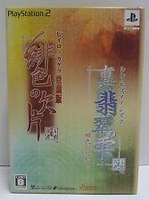 HIIRO NO KAKERA TWIN LIMITED PACK & SHIN HISUI SHIZUKU 2 PS2 NTSC JAP