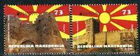 240 - MACEDONIA 2017 - EUROPA – CASTLES - MNH Set