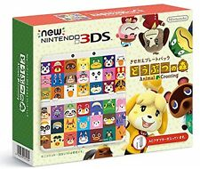 Nintendo 3DS Console Kisekae Plates Pack Animal Crossing JAPAN NEW