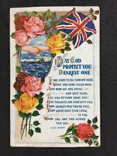 Vintage Postcard: Militard Card #A32 : May God Protect You Dearest One