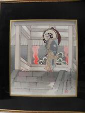 Estampe japonaise ancienne HASEGAWA SADANOBU III Drum of Sakai 1950 encadrée