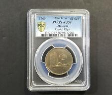 100% Genuine Malaysia 50 sen coin 1969 Non Security Edge or Milled Edge. RARE!!