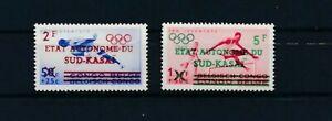 D174234 South Kasai MNH Olympics OBP 18-19