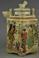 CHINESE FOLK ART Collection -- China old Painted porcelain  Warm pot