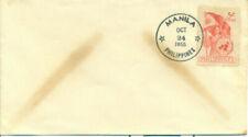 Timbres avec 1 timbre sur les drapeaux, emblèmes nationaux