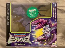 TAKARA Transformers D-1 Megatron Beast Wars Tyrannosaurus Rex Robot MIB Lot