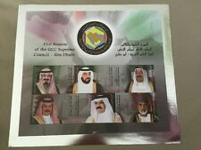UAE 2011 GCC Supreme Council MNH SS Abu Dhabi