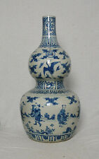Large  Chinese  Blue and White  Porcelain  Mei-Ping       M3277