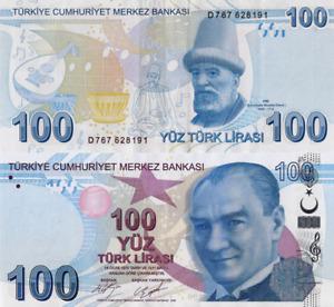 TURKEY, 100 Turkish Lira, 2020, PNew (Not yet in catalog), Series D, UNC