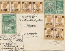 India - May 12, 1947 Cover to Canada
