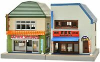 Tomytec 256250Home Set of Two Buildings