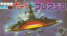 Bandai Star Blazers Pleiades Ship Model Kit #17