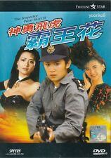 The Inspector Wears Skirts 2 (1989) English Sub_ Movie DVD Region 3 _ Sandra Ng