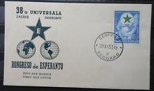 YUGOSLAVIA - ESPERANTO CONGRESS AIR MAIL 1953 MI: 730 FDC