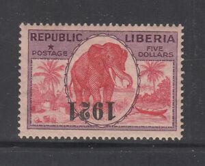 Liberia # 208 MNH Surcharge INVERTED 1921  Fauna ELEPHANT VERY SCARCE!