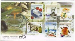 Traditional Greek Products 2008, Feta Mastic from Chios Olive Oil Ouzo Honey FDC