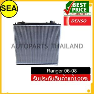 Radiator FORD RANGER 06 (2.5) M/T (Denso Coolgear) code no.422176-2380