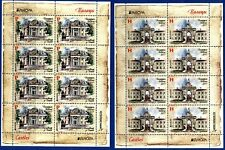 2017. Belarus. EUROPA-CEPT. Castles.Sheets. MNH