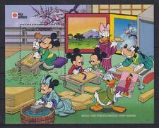 M802. Grenada - MNH - Cartoons - Disney's - Mickey and Friends