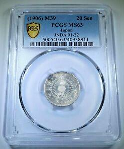 PCGS MS-63 Japan M39 1906 20 Sen High Value Uncirculated BU Grade Japanese Coin
