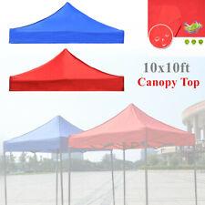 10x10ft Outdoor Rain Proof Canopy Top Umbrella Patio Gazebo Sunshade Tent Cover
