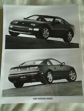 Noissan 300ZX press photo 1992