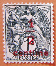 """1 TIMBRE 1/2 CENTIME NEUF FRANCE N° 157 """" TYPE GRIS-NOIR 1/2 C S 1 C - STAMP"""