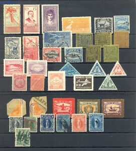BOLIVIA LOT 38 ST. INCL BACK OF THE BOOK + 2 x BISECTED-- MOST */0-- MOST VF