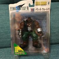Final Fantasy VII FF7 FFVII Barett Wallace Beast Extra Knights Figure 1998 new