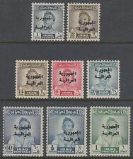 Iraq Irak 1958 ** a220/27 libre marcas rotunda