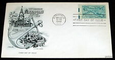 ANNAPOLIS MARYLAND 300TH ANNIVERSARY 1949 NAVAL ACADEMY ART FIRST DAY COVER