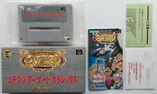 Super Famicom - Nichibutsu Arcade Classics (NTSC-J) SNES EXCELLENT CONDITION