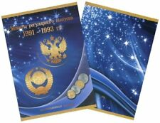 ✔ Album for Coins 1 5 10 20 50 100 rubles 1991 1992 1993 without coins