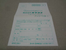 Super Pang Super Famicom Nintendo Japan Registration Card / Hagaki