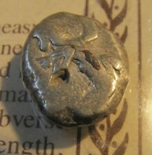 New ListingPersian Siglos - 5th-4th Century Bc Silver