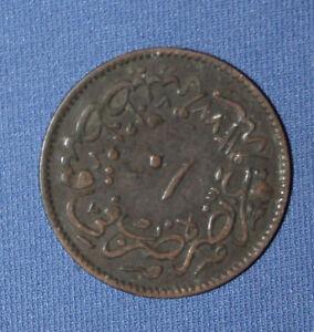 Ottoman Turkish 1277 AH 10 Para Copper Coin