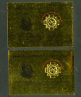 Sharjah Stamps Lot of 2 Gold Foil LBJ S/S Honoring Astronauts Lovell & Anders