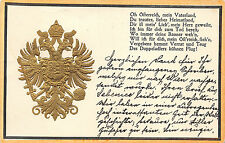 """C958) WW1 AUSTRIA """"OH OSTERREICH, MEIN VATERLAND...""""VG IL 21/9/1914."""