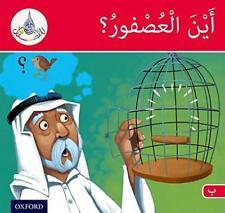 El Árabe Club Readers Arabic Club Lectores Rojo B - where's The Sparrow? ( arabi