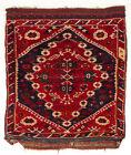 A Western Anatolian Turkish Kiz Bergama Rug/Carpet, about 1850/70