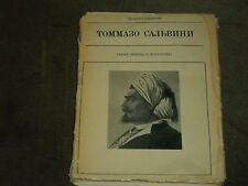 Celso Salvini Томмазо Сальвини Hardcover Russian Жизнь в искусстве 1971