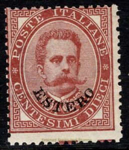 EBS Italy 1881 - Offices Abroad - ESTERO - Unificato 13 MNH** (965)
