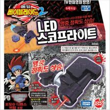 TAKARA TOMY BEYBLADE METAL FUSION  LASER SIGHT SCOPE LED POINTER BB90 SONOKONG
