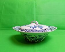 Wood & Sons Yuan Vegetable Dish with Lid