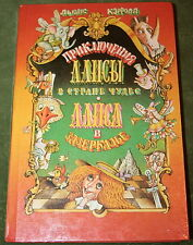 New Book Lewis Carroll ALICE IN WONDERLAND & THROUGH THE LOOK In Russian